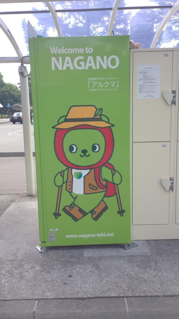 f:id:Ikegamiblog_tokyo:20170627215445j:plain