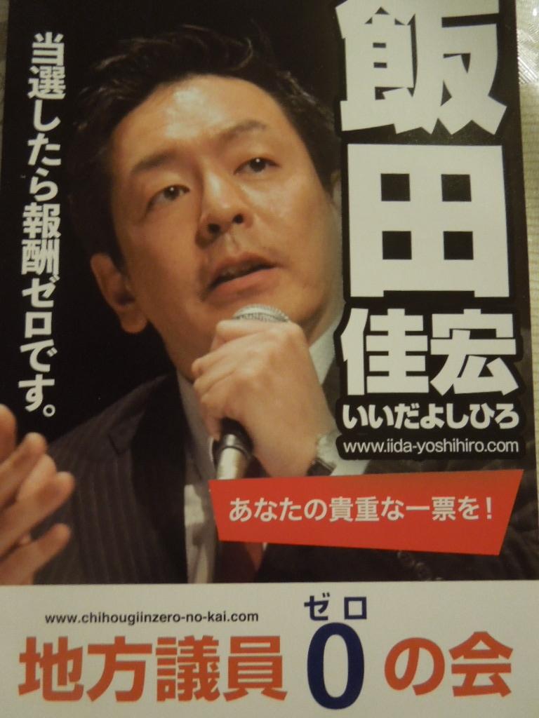 f:id:Ikegamiblog_tokyo:20170628220004j:plain