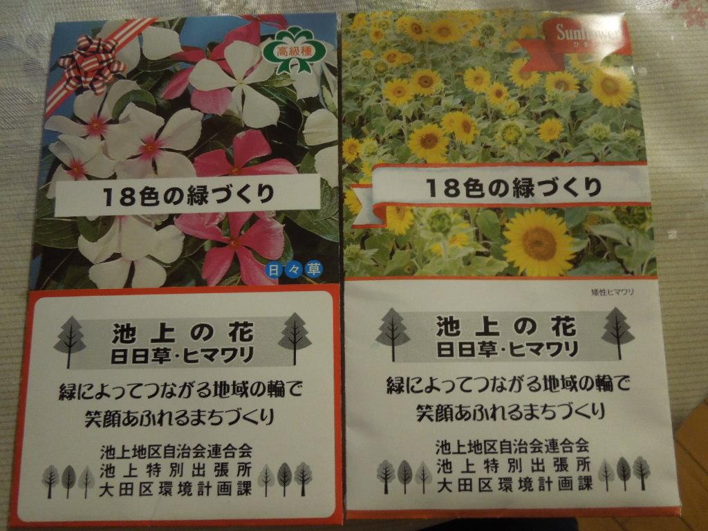 f:id:Ikegamiblog_tokyo:20170709225807j:plain