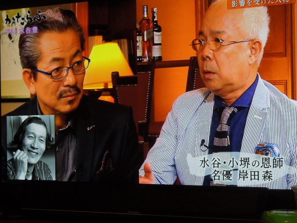 f:id:Ikegamiblog_tokyo:20170710224027j:plain