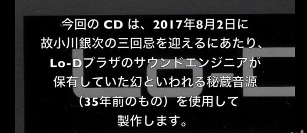 f:id:Ikegamiblog_tokyo:20170717164207j:plain