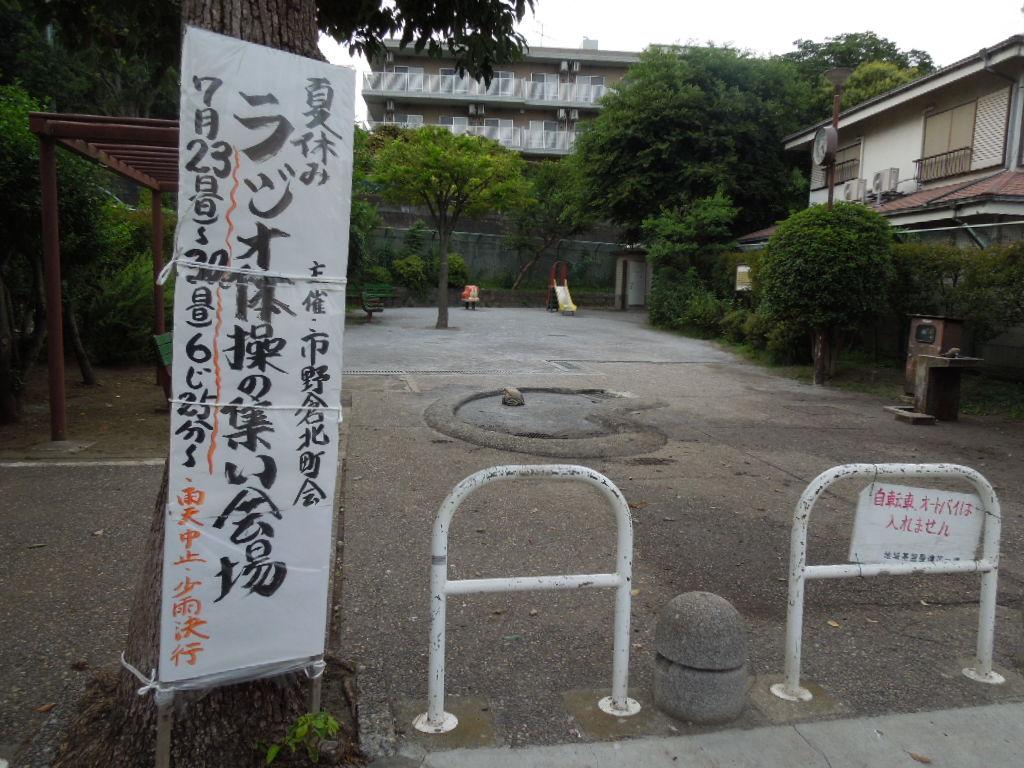 f:id:Ikegamiblog_tokyo:20170726220352j:plain