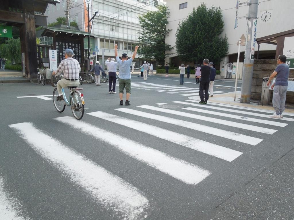 f:id:Ikegamiblog_tokyo:20170726222036j:plain