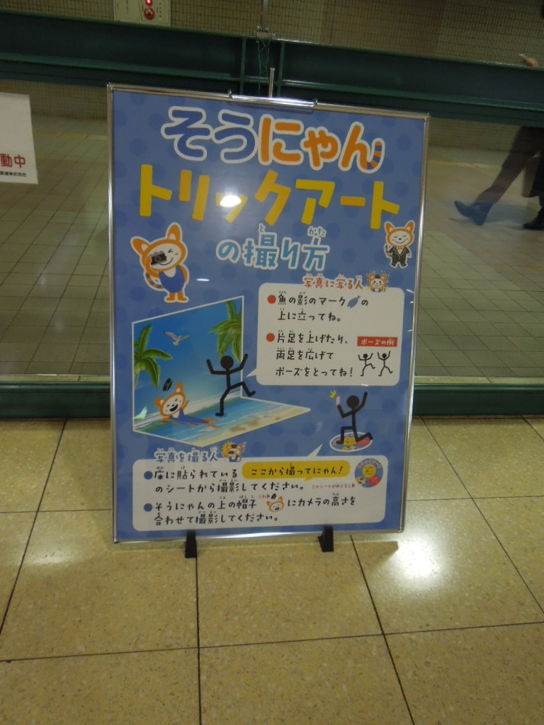 f:id:Ikegamiblog_tokyo:20170729224256j:plain