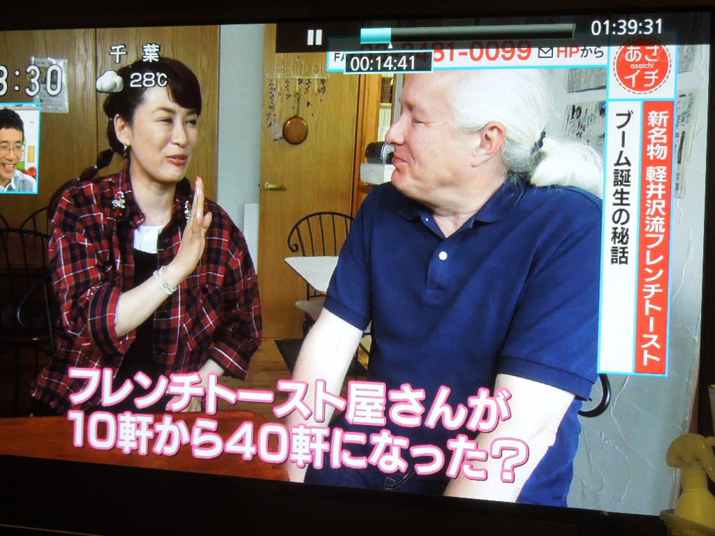 f:id:Ikegamiblog_tokyo:20170730210456j:plain