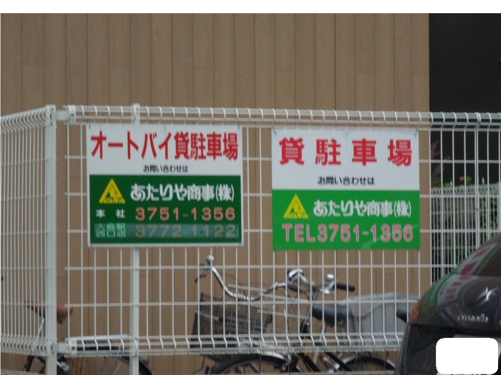 f:id:Ikegamiblog_tokyo:20170730213839j:plain