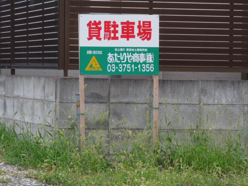 f:id:Ikegamiblog_tokyo:20170730213928j:plain
