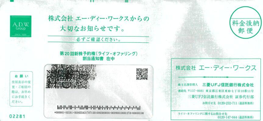 f:id:Ikegamiblog_tokyo:20170802224031j:plain