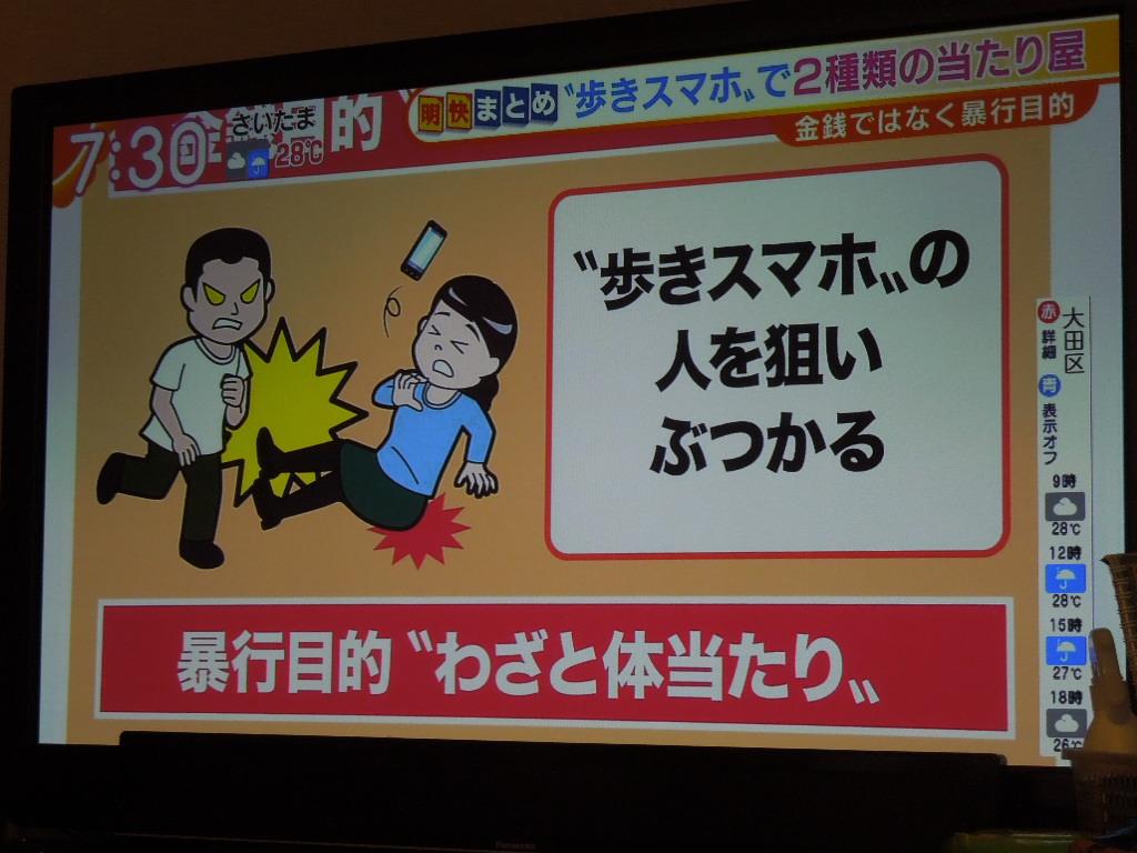 f:id:Ikegamiblog_tokyo:20170802225920j:plain
