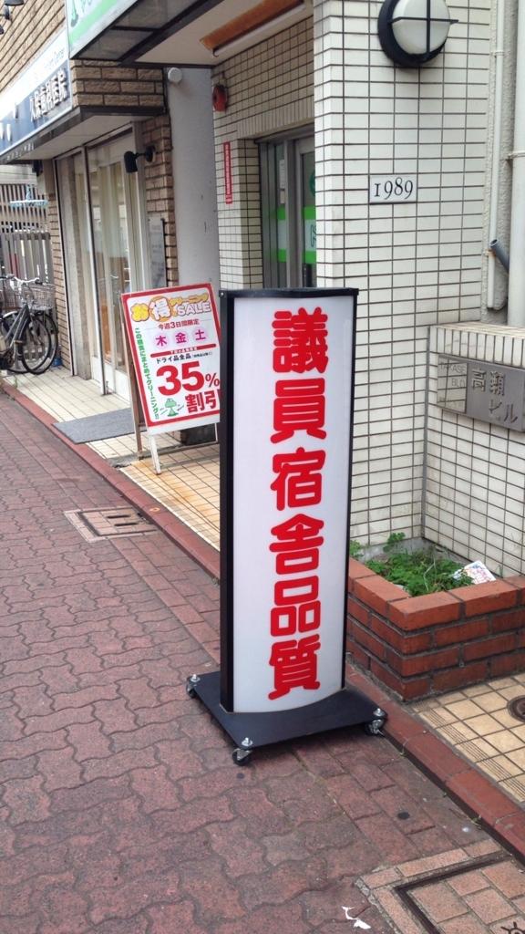 f:id:Ikegamiblog_tokyo:20170806212819j:plain