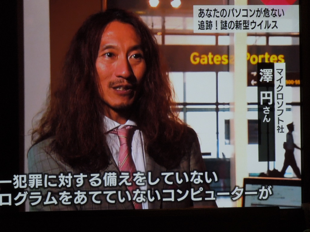 f:id:Ikegamiblog_tokyo:20170806213107j:plain