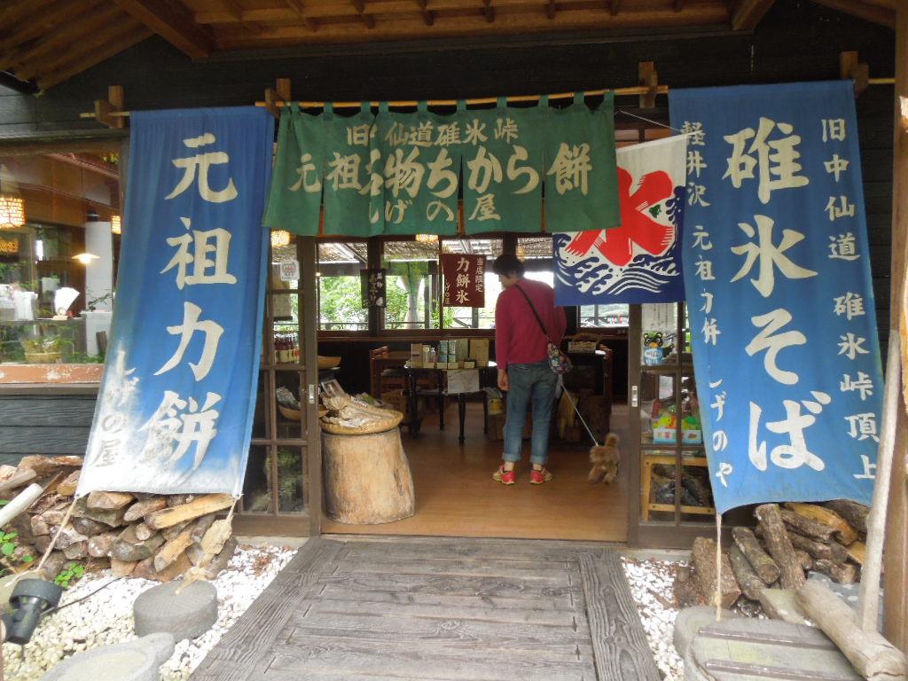 f:id:Ikegamiblog_tokyo:20170806223330j:plain