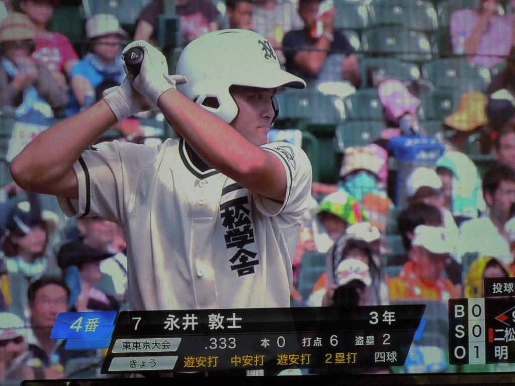 f:id:Ikegamiblog_tokyo:20170813223739j:plain