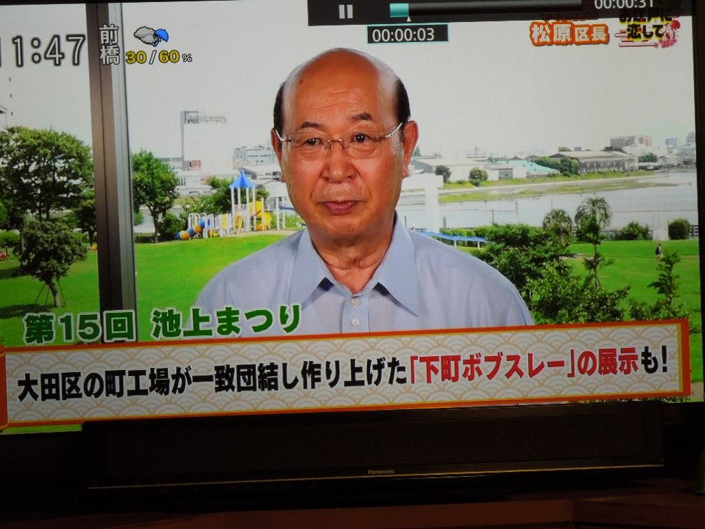 f:id:Ikegamiblog_tokyo:20170814231933j:plain