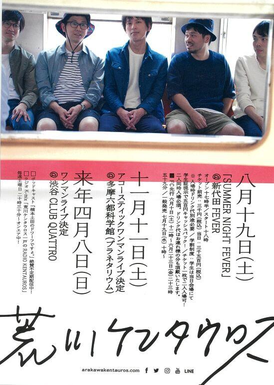 f:id:Ikegamiblog_tokyo:20170821212216j:plain