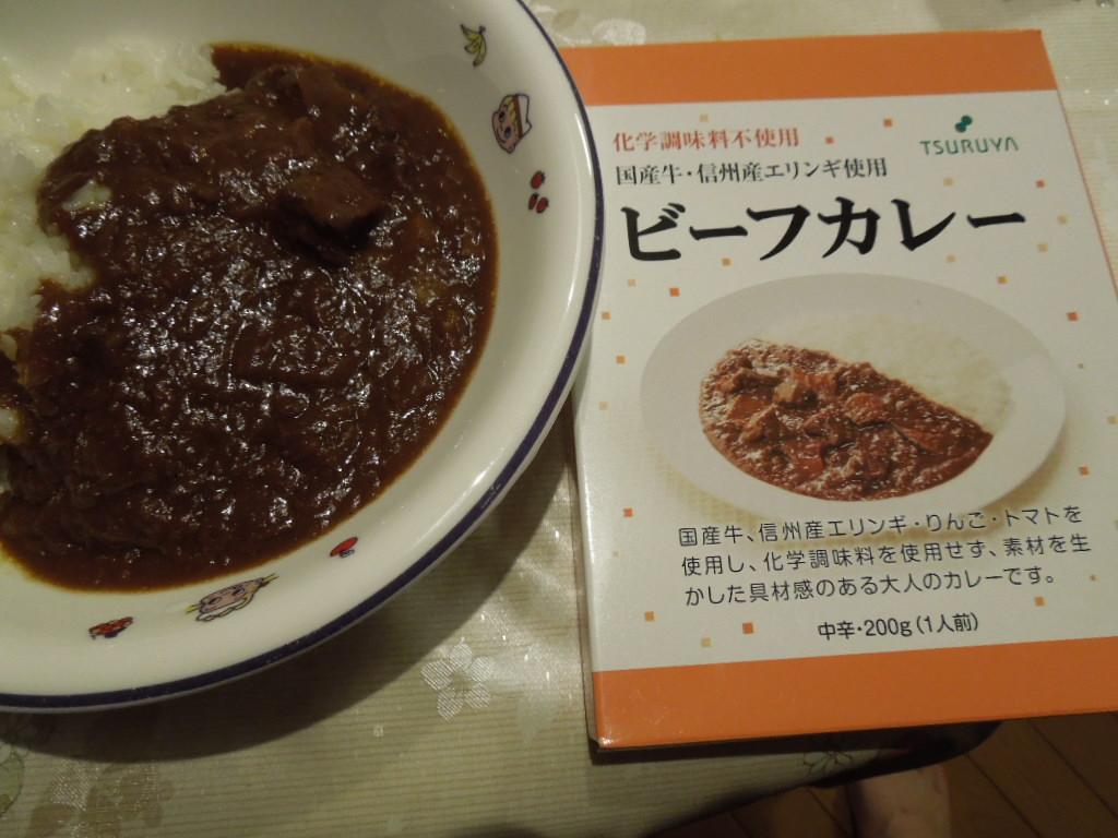 f:id:Ikegamiblog_tokyo:20170822222933j:plain