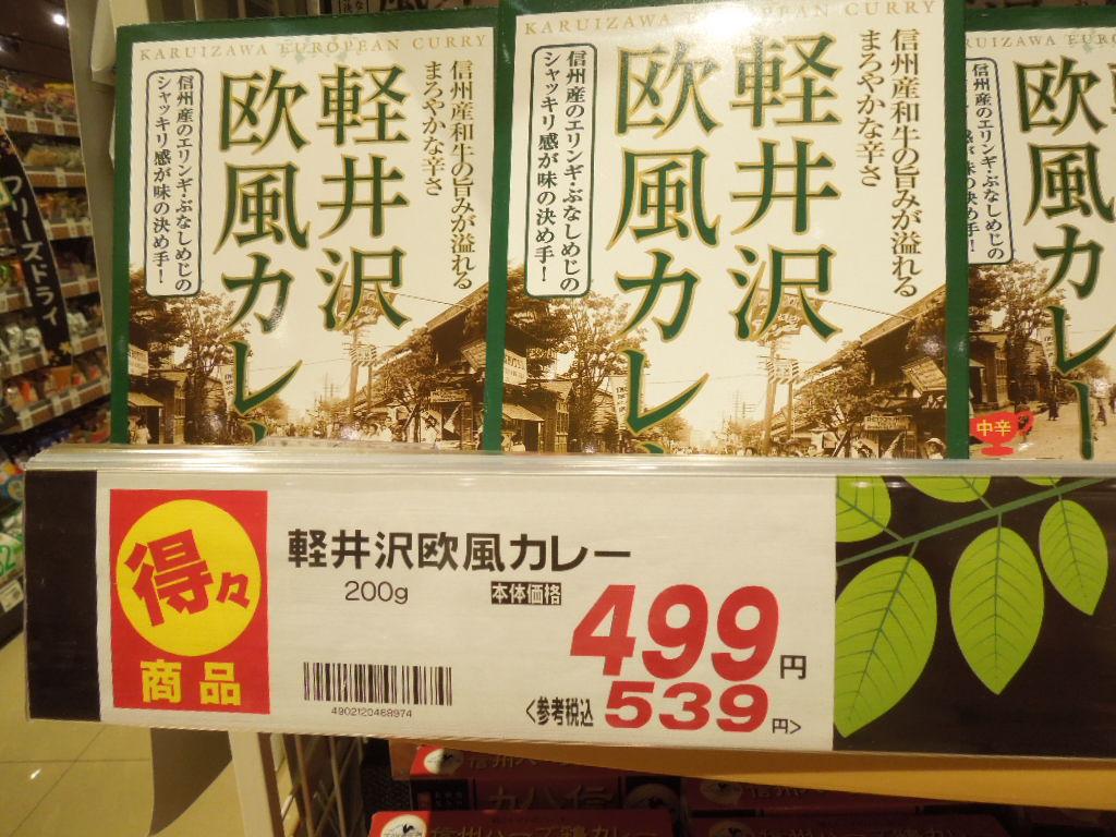 f:id:Ikegamiblog_tokyo:20170822223117j:plain
