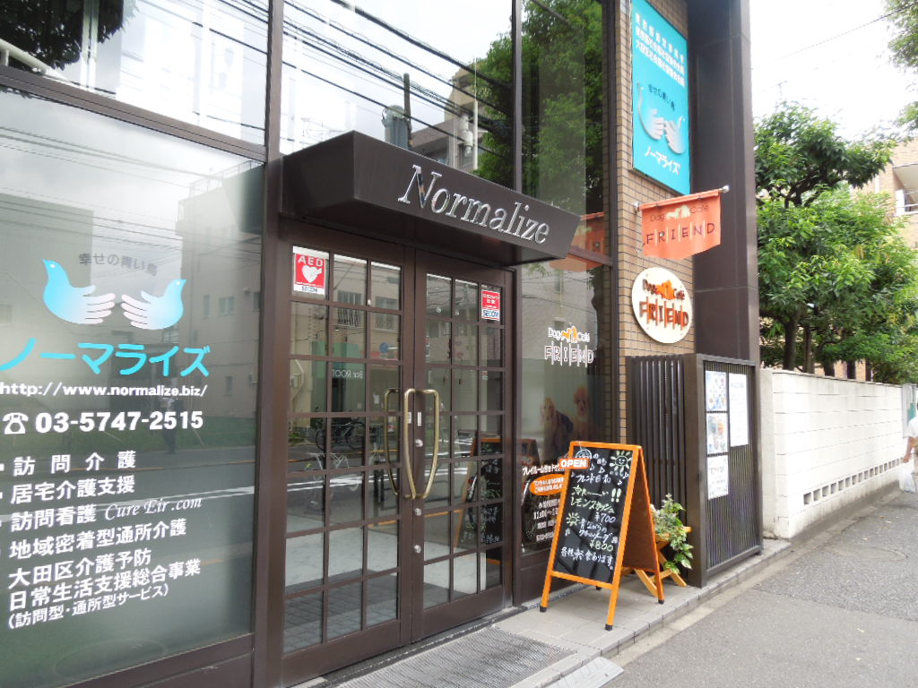 f:id:Ikegamiblog_tokyo:20170825222334j:plain