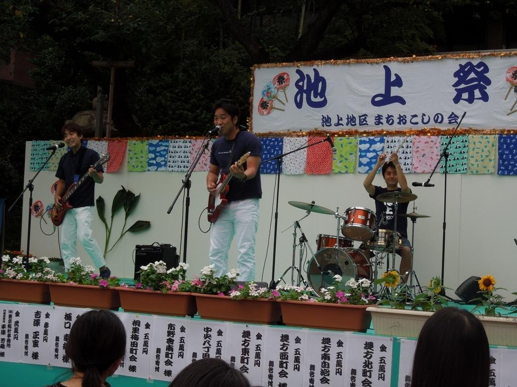 f:id:Ikegamiblog_tokyo:20170826153634j:plain