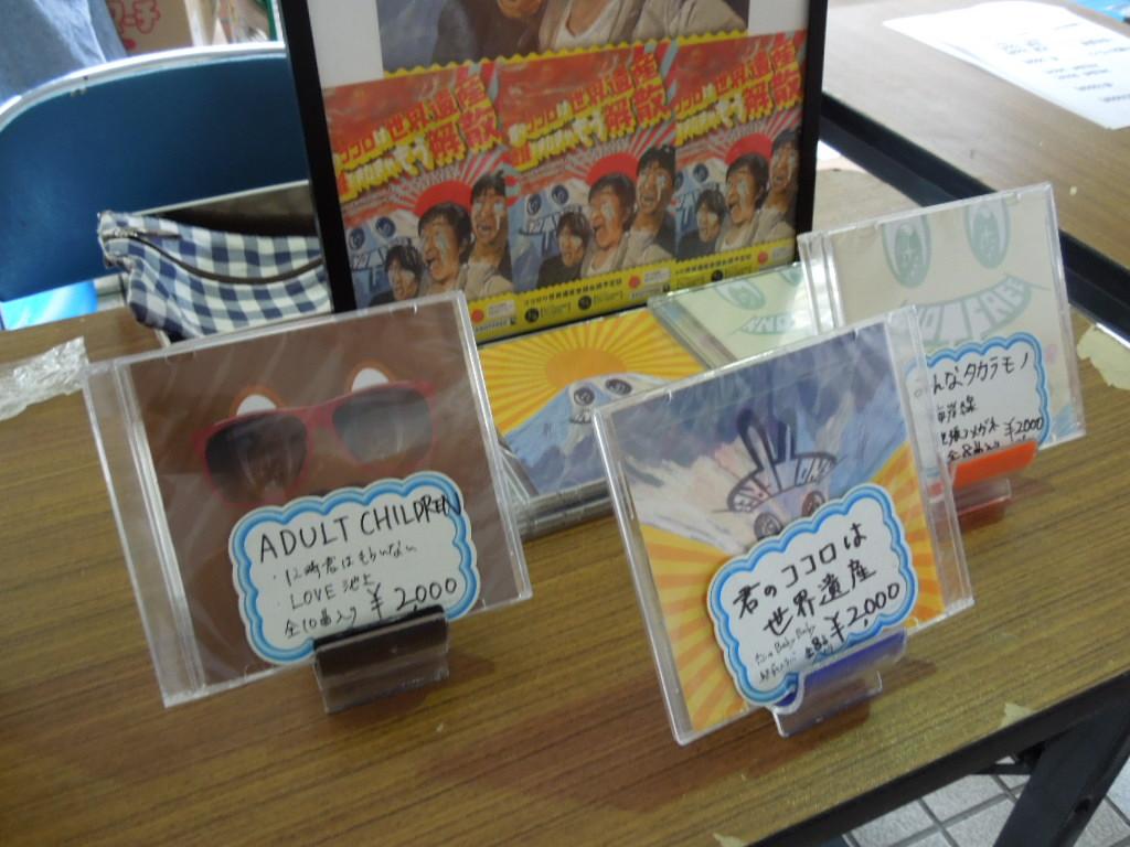 f:id:Ikegamiblog_tokyo:20170827162011j:plain