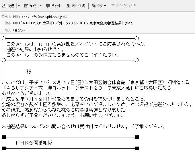 f:id:Ikegamiblog_tokyo:20170830225152j:plain