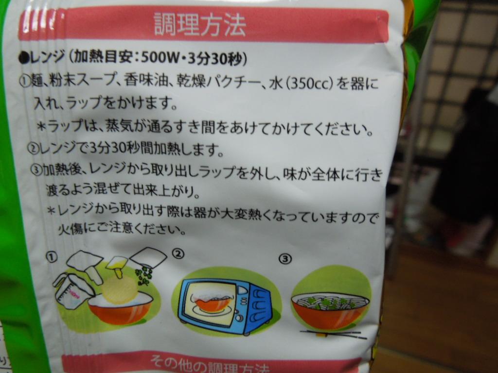 f:id:Ikegamiblog_tokyo:20170909163510j:plain