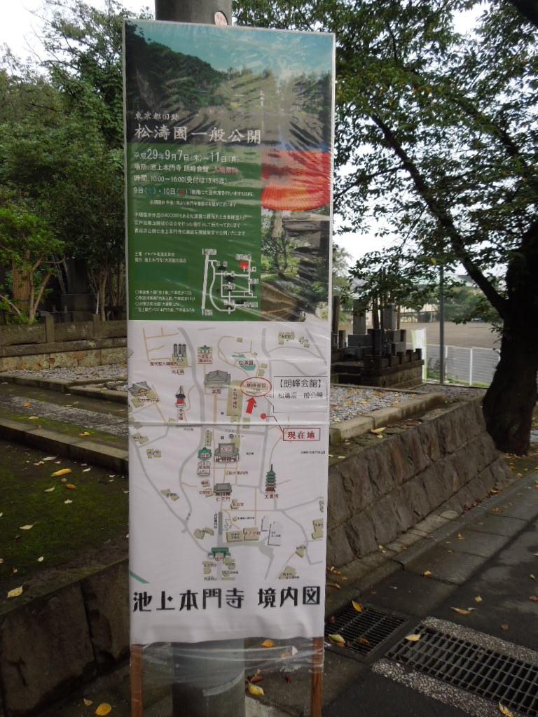 f:id:Ikegamiblog_tokyo:20170910222253j:plain