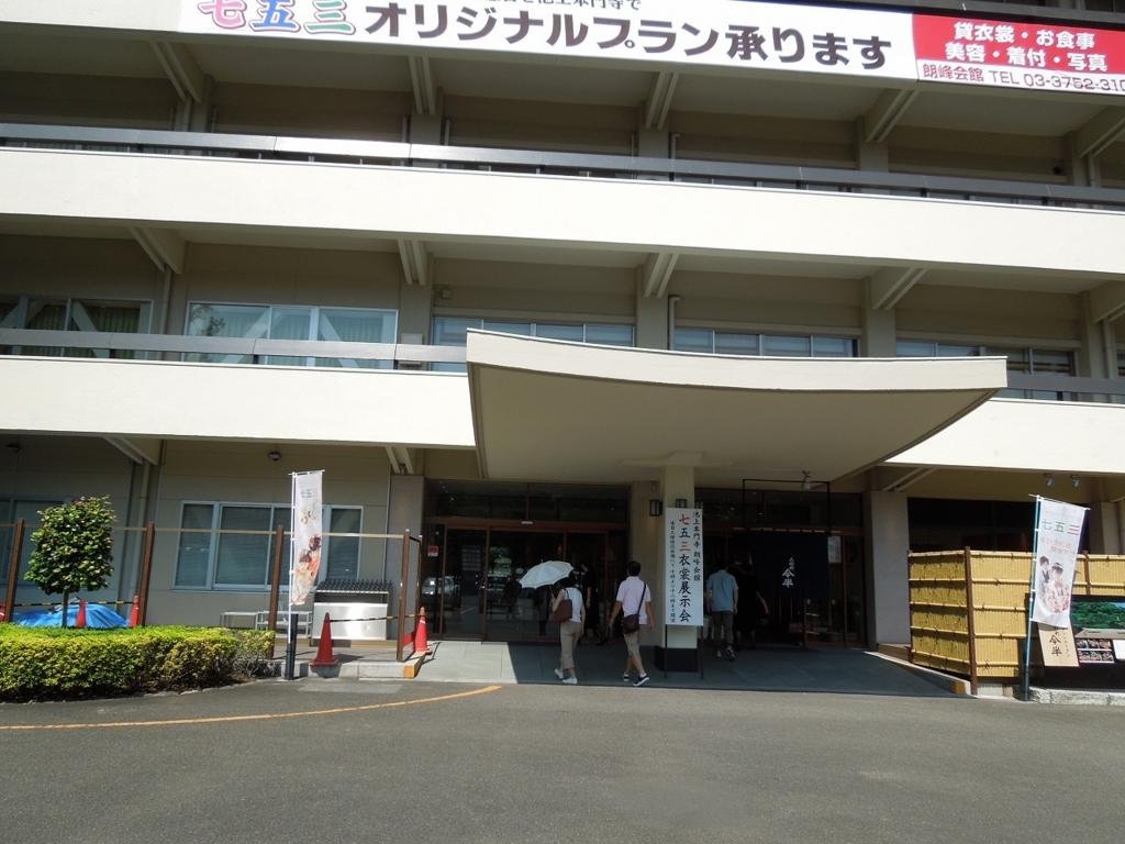 f:id:Ikegamiblog_tokyo:20170910230306j:plain