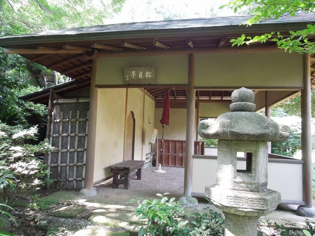 f:id:Ikegamiblog_tokyo:20170910231129j:plain