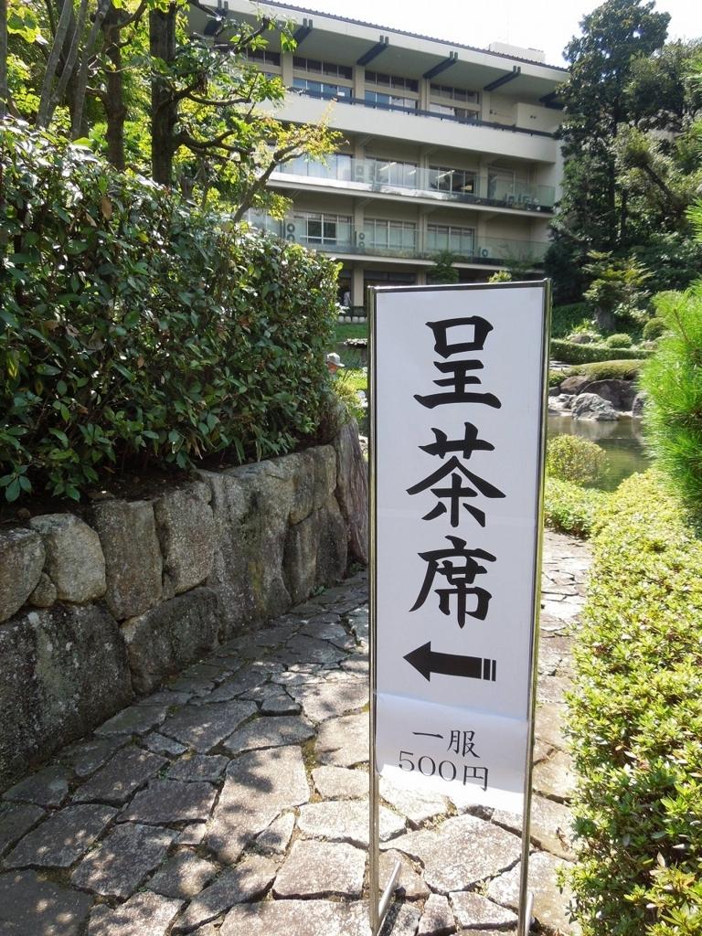 f:id:Ikegamiblog_tokyo:20170910232840j:plain