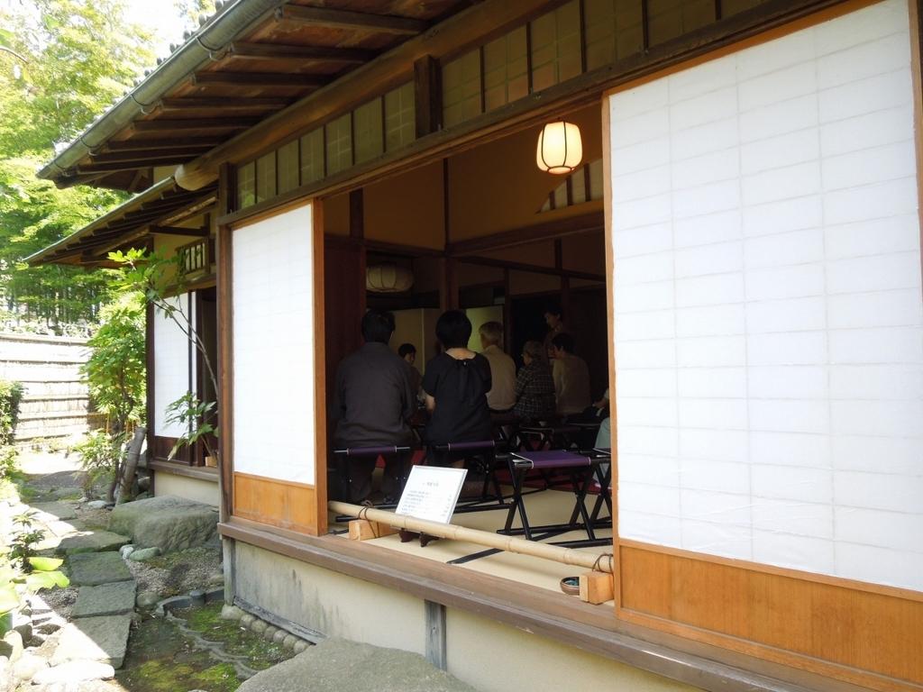 f:id:Ikegamiblog_tokyo:20170910233513j:plain