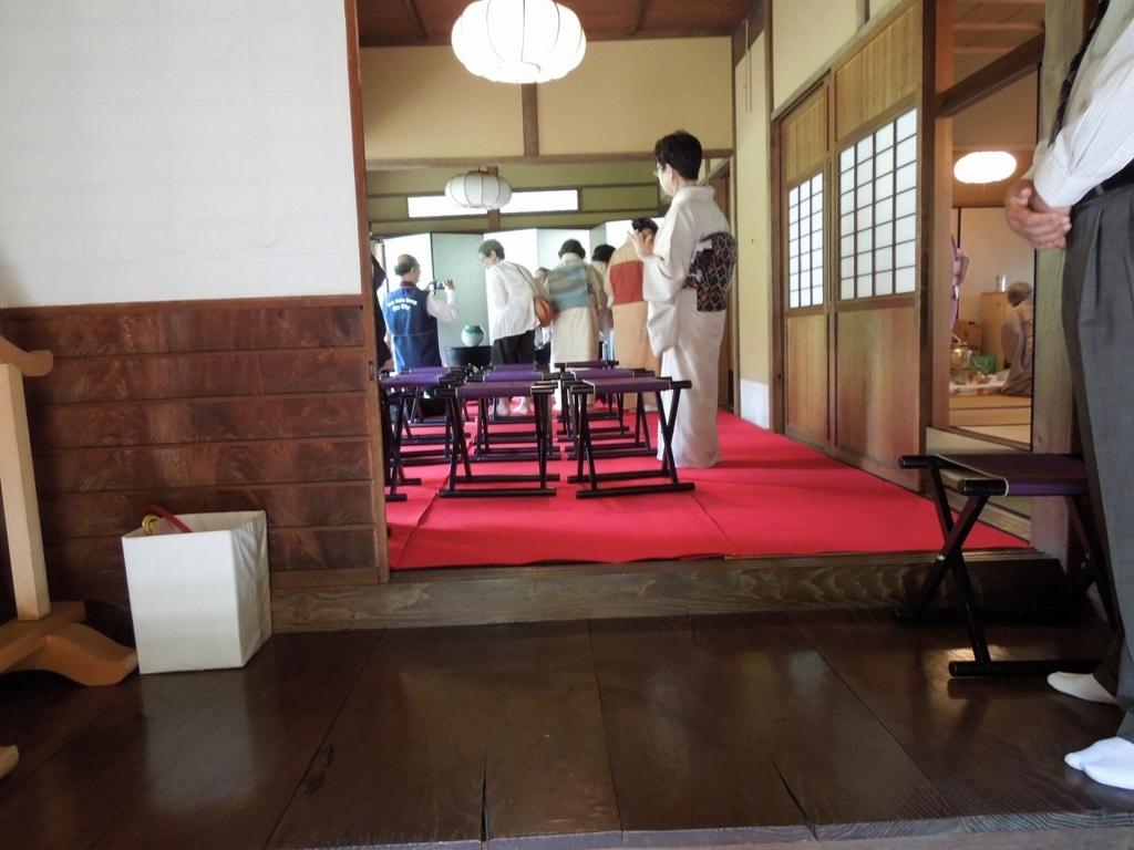 f:id:Ikegamiblog_tokyo:20170910235145j:plain
