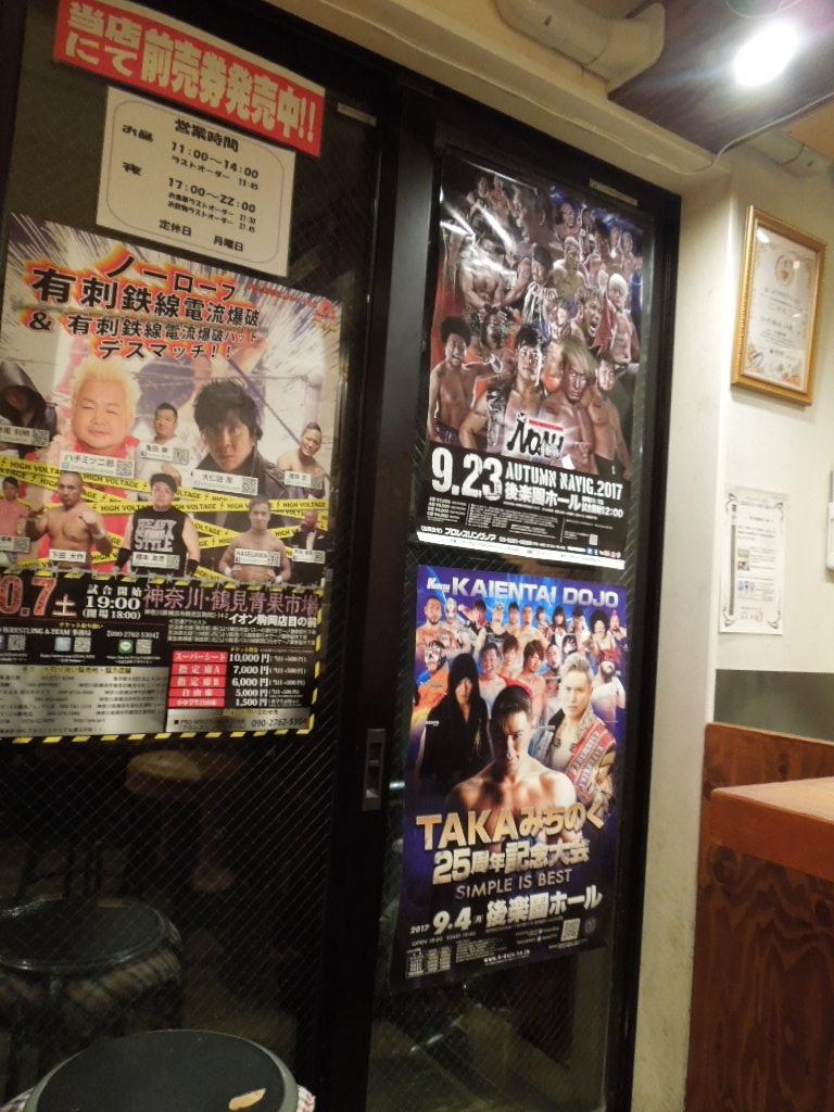 f:id:Ikegamiblog_tokyo:20170918161526j:plain