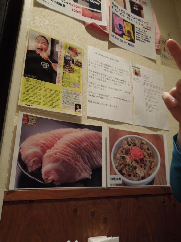 f:id:Ikegamiblog_tokyo:20170918161713j:plain