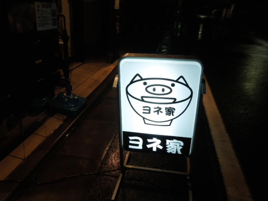 f:id:Ikegamiblog_tokyo:20170918162001j:plain