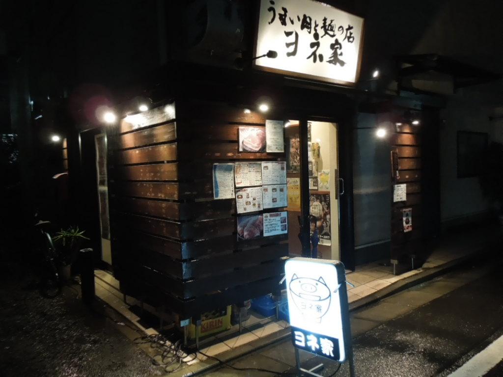 f:id:Ikegamiblog_tokyo:20170918162049j:plain
