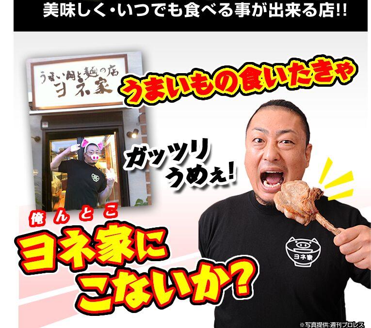f:id:Ikegamiblog_tokyo:20170918202947j:plain