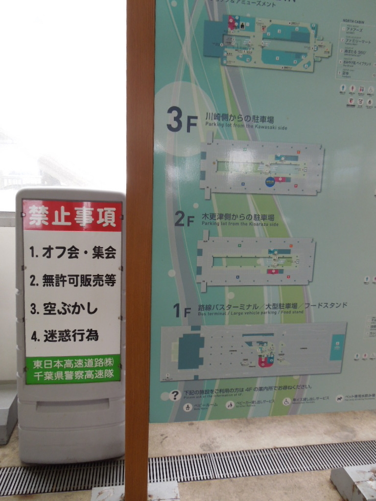 f:id:Ikegamiblog_tokyo:20170919213647j:plain