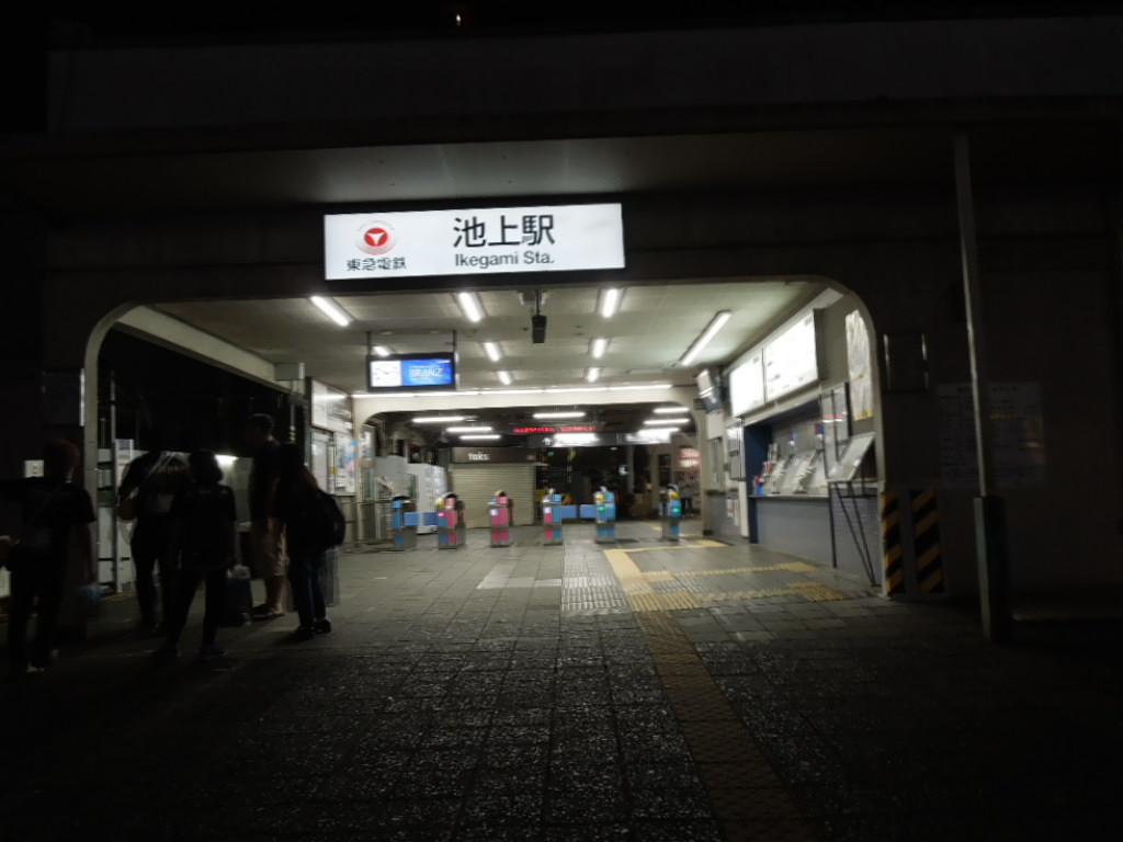 f:id:Ikegamiblog_tokyo:20170920223101j:plain