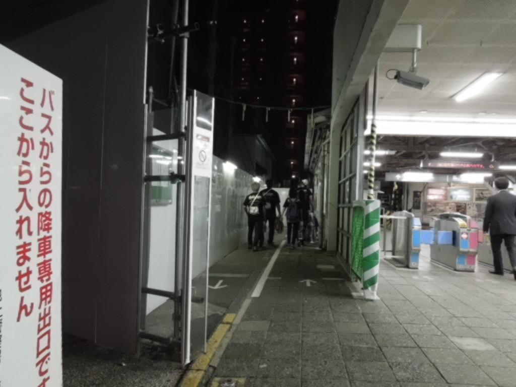 f:id:Ikegamiblog_tokyo:20170920223138j:plain