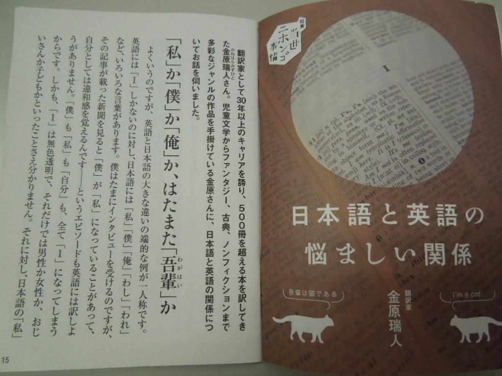 f:id:Ikegamiblog_tokyo:20170923132608j:plain