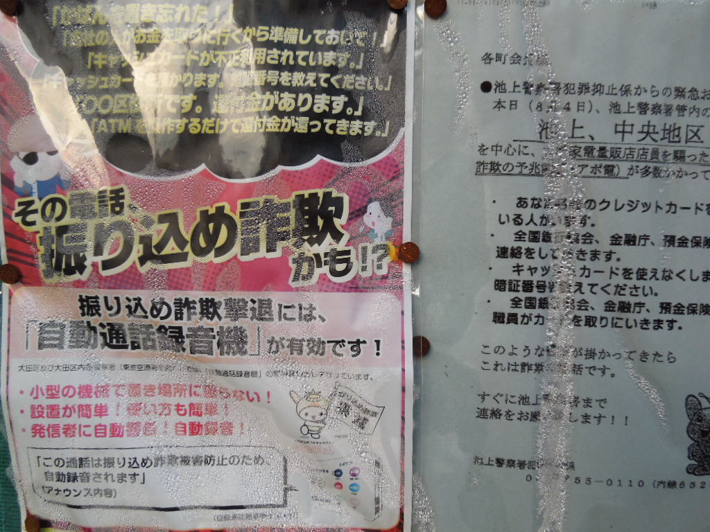 f:id:Ikegamiblog_tokyo:20170926212527j:plain