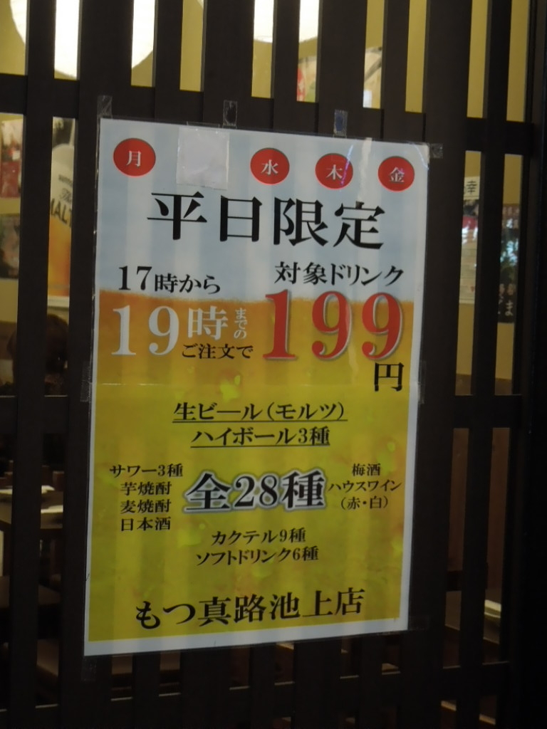 f:id:Ikegamiblog_tokyo:20170927214912j:plain