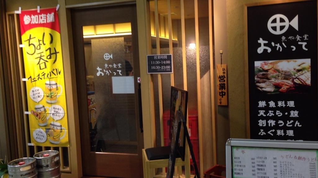 f:id:Ikegamiblog_tokyo:20170928231030j:plain