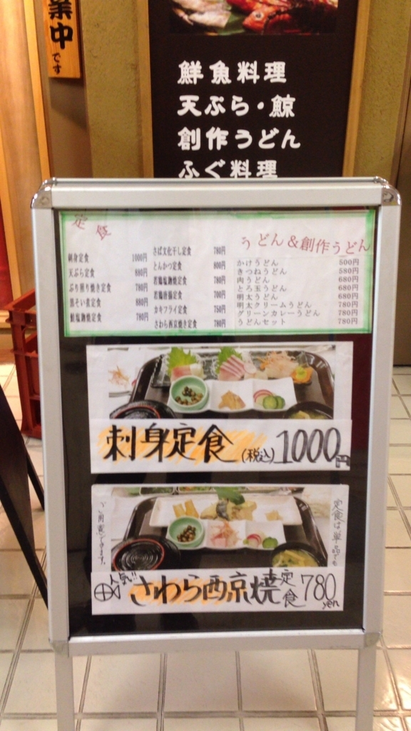 f:id:Ikegamiblog_tokyo:20170928231251j:plain