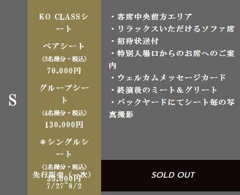 f:id:Ikegamiblog_tokyo:20170930171547j:plain