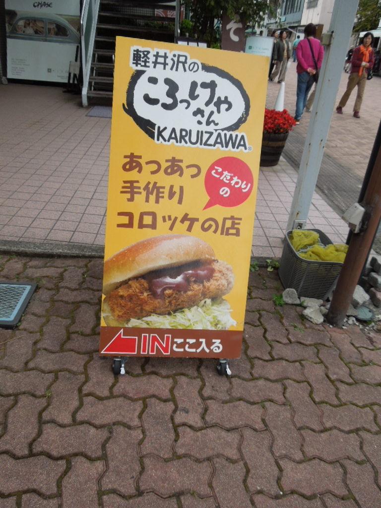 f:id:Ikegamiblog_tokyo:20171002214900j:plain