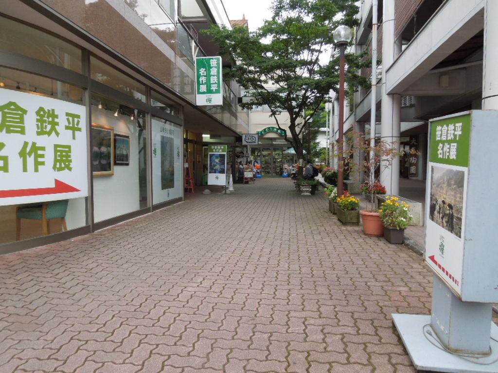 f:id:Ikegamiblog_tokyo:20171002214933j:plain