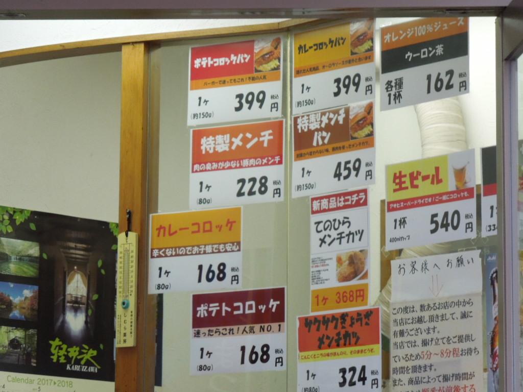 f:id:Ikegamiblog_tokyo:20171002215159j:plain