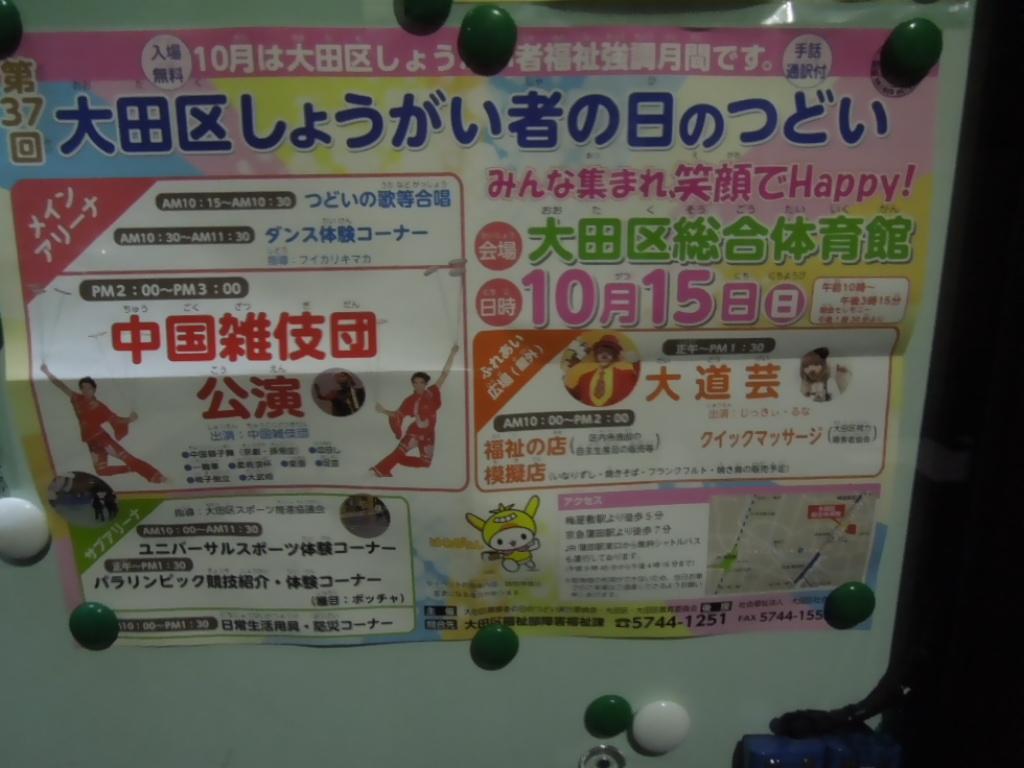 f:id:Ikegamiblog_tokyo:20171006233818j:plain